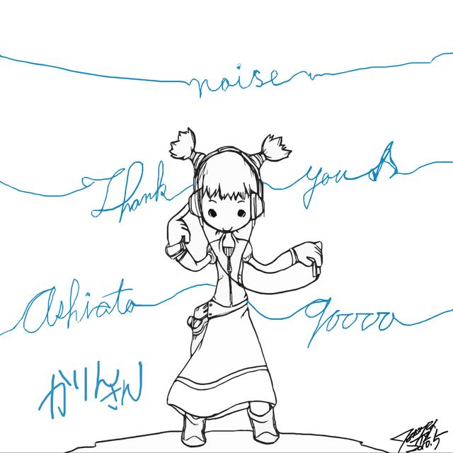 ASHiATO 90000