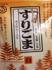 TERUJi / テルジヨシザワ 公式ブログ/PORK CUTLET 画像2