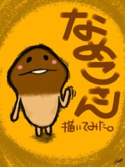 TERUJi / テルジヨシザワ プライベート画像 写真 12-07-14 21 35 49