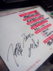 TERUJi / テルジヨシザワ 公式ブログ/渋谷で解散^ ー^)人(^ ー^ 画像1