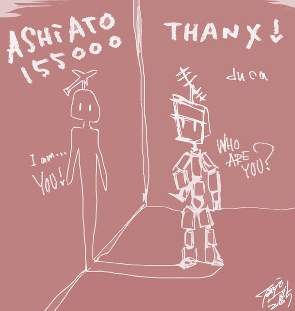 ASHiATO 155000