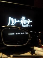 TERUJi / テルジヨシザワ 公式ブログ/CHANGE THE 気分 画像1