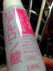 TERUJi / テルジヨシザワ 公式ブログ/肌に浸透し、潤い与えん 画像1