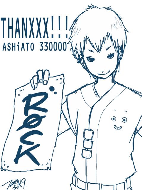 ASHiATO 330000