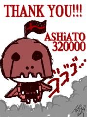 TERUJi / テルジヨシザワ プライベート画像 ASHiATO 320000
