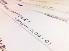 TERUJi / テルジヨシザワ 公式ブログ/いつもの様にはいかないみたい 画像1