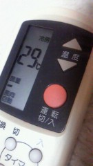 TERUJi / テルジヨシザワ 公式ブログ/いつもの温度-1 ℃ 画像1
