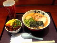 TERUJi / テルジヨシザワ 公式ブログ/腹拵え完了! 画像1