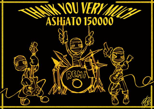 ASHiATO 150000