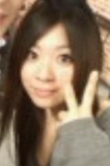 藤田まい 公式ブログ/☆お久しぶりです☆ 画像1