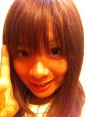 藤田まい 公式ブログ/☆やっと☆ 画像1