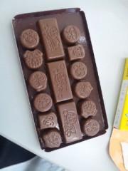 さやぴ 公式ブログ/チョコ 画像2