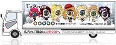 さやぴ 公式ブログ/謎キャラ鍋パ 画像2