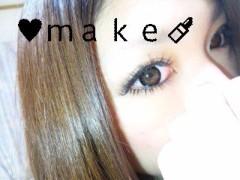さやぴ 公式ブログ/make事情 画像2