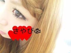 さやぴ 公式ブログ/今日のさやぴ 画像2