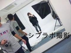 さやぴ 公式ブログ/撮影 画像1