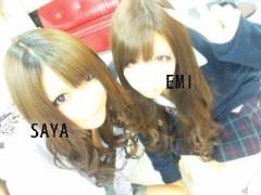 さやぴ 公式ブログ/エミ渋谷タピオカ 画像1