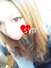 さやぴ 公式ブログ/ハロウィン 画像2