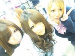 さやぴ 公式ブログ/エミ渋谷タピオカ 画像2