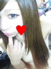 さやぴ 公式ブログ/チョコ 画像3