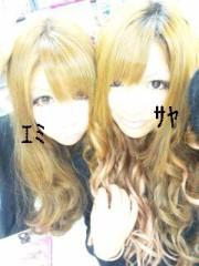 さやぴ 公式ブログ/スイパラ 画像2