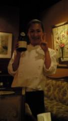 さとう珠緒 公式ブログ/2009-05-12 18:43:08 画像3