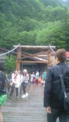 さとう珠緒 公式ブログ/かっぱ橋 画像2