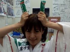 さとう珠緒 公式ブログ/怖いー 画像1