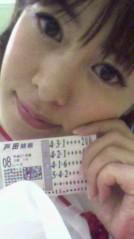さとう珠緒 公式ブログ/舟券 画像1