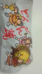 さとう珠緒 公式ブログ/かっぱ橋 画像1