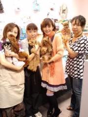 さとう珠緒 公式ブログ/今日は大阪(*^_^*) 画像1