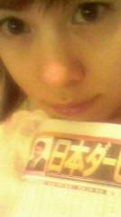 さとう珠緒 公式ブログ/だ、だ、だ、だーびぃー(*^_^*) 画像2