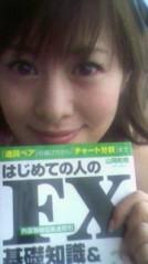 さとう珠緒 公式ブログ/スタディ 画像1