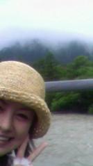 さとう珠緒 公式ブログ/かっぱ橋 画像3