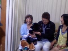 さとう珠緒 公式ブログ/くま牧場 画像2