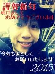天野博一 公式ブログ/謹賀新年 画像1