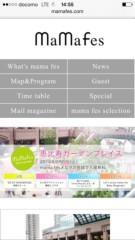 高橋ミカ 公式ブログ/ママフェス! 画像1