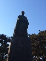 多香津郁海 公式ブログ/桂浜 画像2