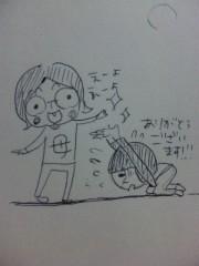 浅野真実 公式ブログ/☆こんばんWAN☆ 画像1