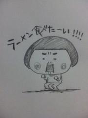 浅野真実 公式ブログ/☆こんばんみ☆ 画像1