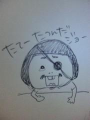 浅野真実 公式ブログ/映画 画像1