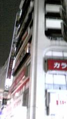 西澤翔吾 公式ブログ/怖かった 画像1