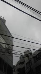西澤翔吾 公式ブログ/首都圏は 画像1