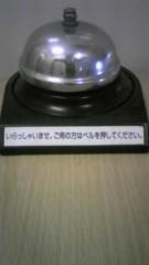 西澤翔吾 公式ブログ/発信オーライ 画像1
