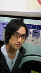 西澤翔吾 公式ブログ/写真ないのは淋しいからいつか撮ったやつを! 画像1