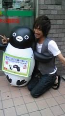西澤翔吾 公式ブログ/ツーショット! 画像2