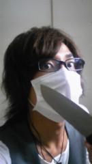 西澤翔吾 公式ブログ/うーん 画像1