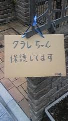 西澤翔吾 公式ブログ/Σ(´Д`;) 画像1