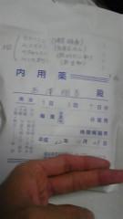 西澤翔吾 公式ブログ/時期ですなぁ 画像1