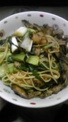 西澤翔吾 公式ブログ/手料理 画像1